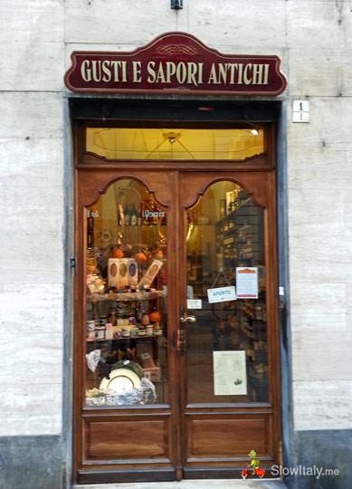 Torino (Piedmont)